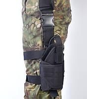 Кобура для пистолета тактическая универсальная - 91-125