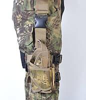 Кобура для пистолета тактическая универсальная - 91-127