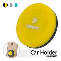 Автомобильный держатель REMAX Car Holder ✓ цвет: желтый