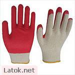 Перчатки рабочие резиновые