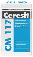 Клей для плитки эластичный Ceresit CM 117 25 кг