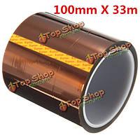 100мм 33м высокая температура жаропрочных полиимида золото защитная лента