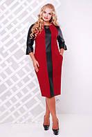 Женское платье Монро цвет бордо эко кожа до 58 размер