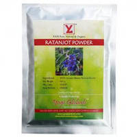 Ратанджот, Алканна красильная, Ratanjot powder, 100 гр