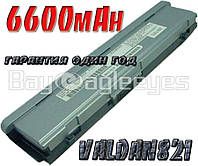 Fujitsu Stylistic ST5010 ST4110 ST5030 ST4000P