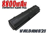 HP COMPAQ Presario CQ56 CQ32 CQ42 CQ62 CQ72 CQ630