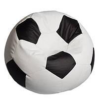 Кресло мешок мяч 100 см.