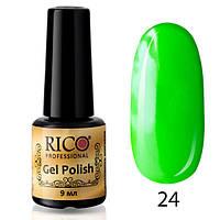 Гель-лак Rico Professional №024 (салатовый, эмаль) 9 мл