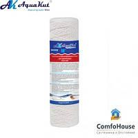 """Картридж  AquaKut FCРS-HOT 10"""" 2 1/2"""" хлопчатобумажный шнур для горячей воды 10 мкм"""