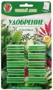 Палички зелені Бiопон 30шт