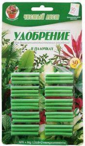 Добриво палички для декоративно-листях Біопон 30шт