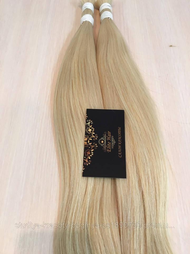 """Продажа Натуральных Волос Блонд 613 - Студия Волос """"Elite Hair""""    в Днепре"""
