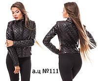 Куртка кожанная АЦ111
