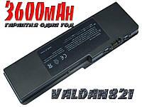 HP Compaq nc4000 nc4010 320912-002 315338-001