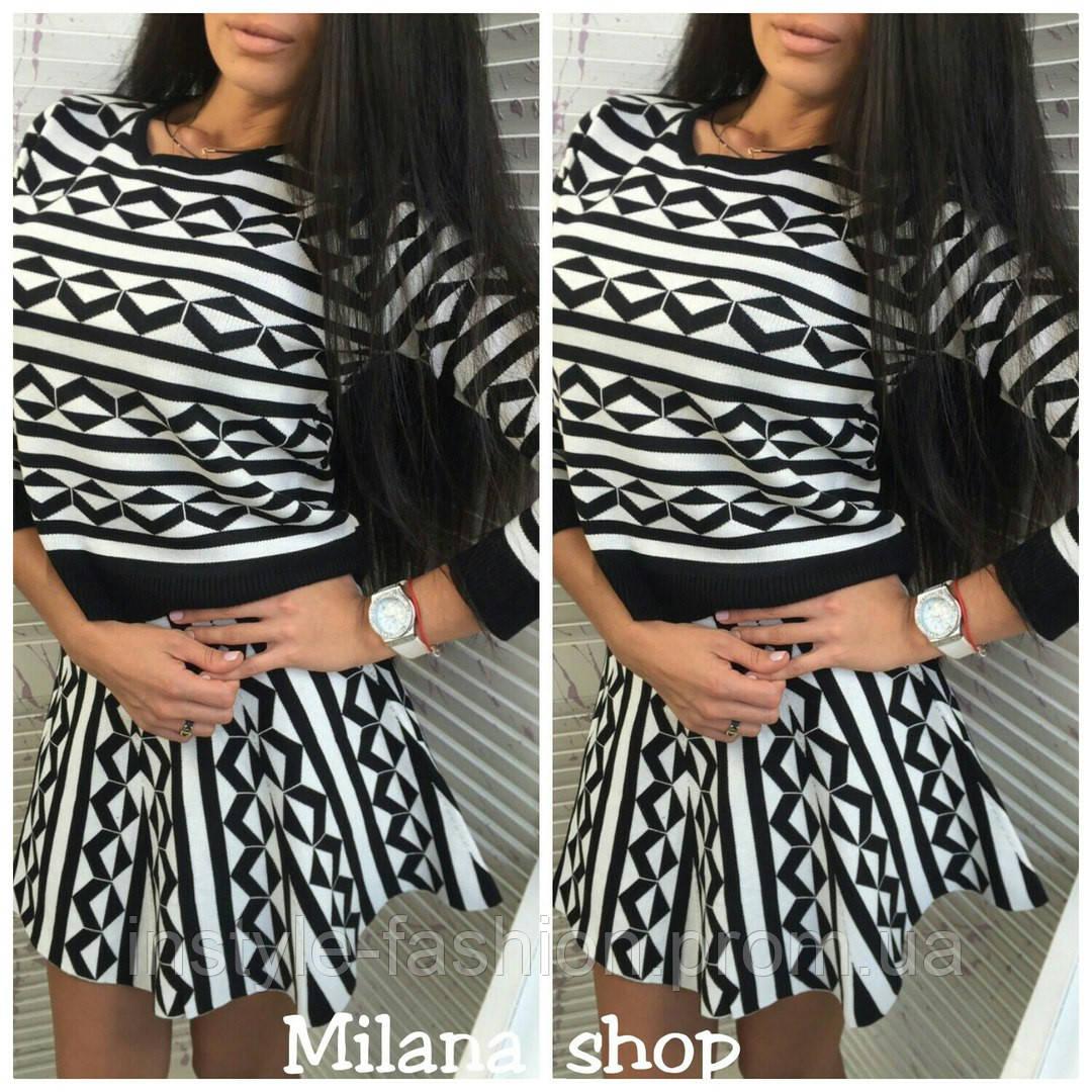 d98fbd982df Модный и стильный костюм кофта и юбка-солнце черно-белый  купить ...