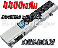 Toshiba Terca R10 PA3692U-1BAS PA3692U-1BRS 312-00