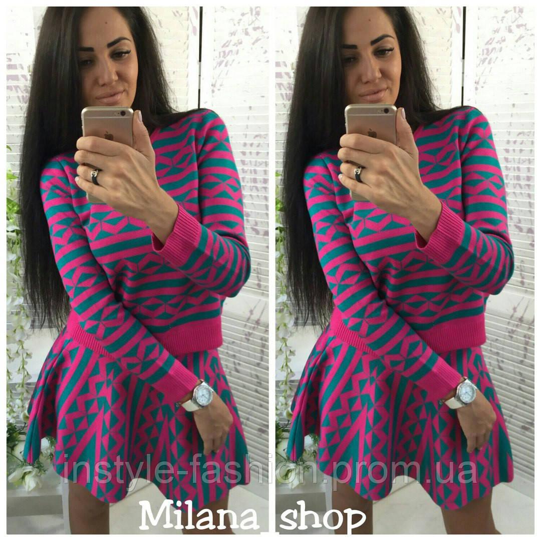 Модный и стильный костюм кофта и юбка-солнце розовый