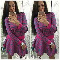 Модный и стильный костюм кофта и юбка-солнце розовый, фото 1