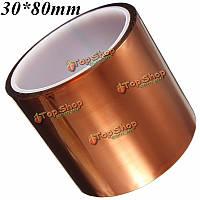 30м * 80мм ленты BGA высокая температура жаропрочных полиимида ленты для электронной промышленности