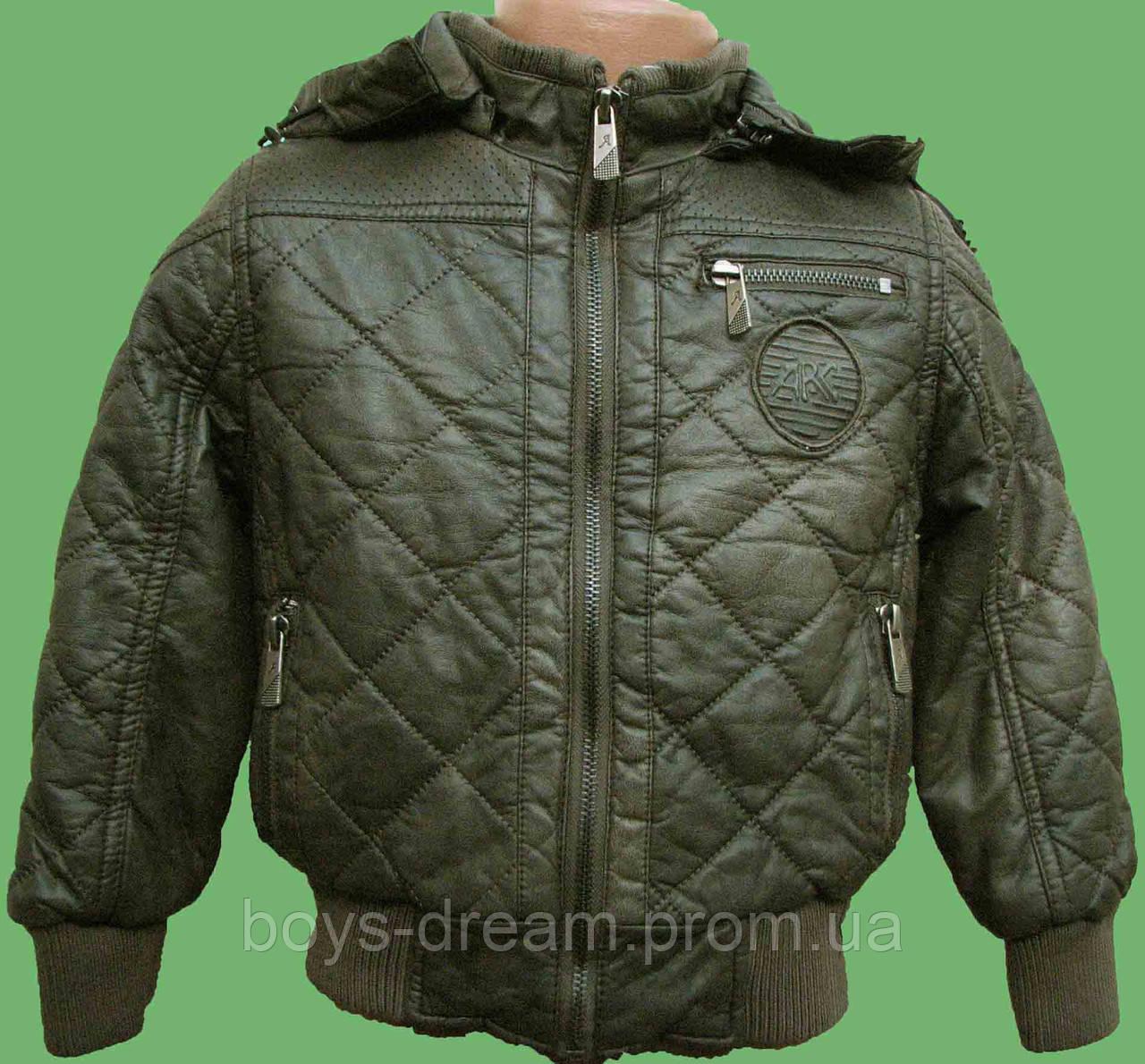 Куртка демисезонная для мальчика 2 года, 92 (Турция)