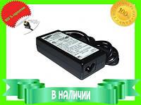 Блок питания для SAMSUNG R60plus (19V 3.16A 60W)