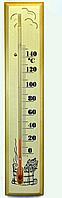 Термометр для сауны ИСП-2 из натурального дерева
