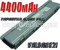 Fujitsu Stylistic ST5010 ST4110 ST5030 FPCBP67