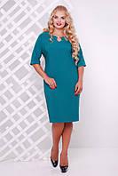 Женское платье приталенное Оливия цвет бирюза до 58 размер / большие размеры