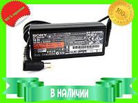 Зарядное устройство SONY 19.5V 4.1A 80W (6.0x4.4) PCG GRX91G/P, PCG-GRX92G/P, PCG-GRX102/P
