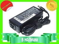 Блок питания для LENOVO G530 (20V 3.25A 65W)
