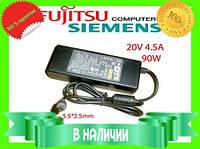 Блок питания для FUJITSU Amilo Pi 3540 (20V 4.5A 90W)