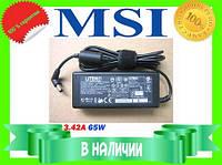 Блок питания для MSI CX720 (19V 3.42A )