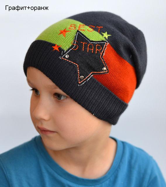 Детская шапка для мальчика Звезда