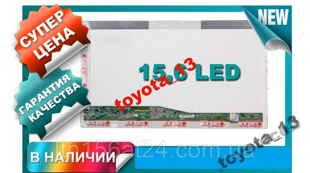 15,6 МАТРИЦА LENOVO IDEA PAD G570E G560E