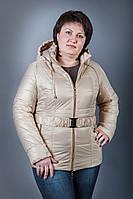 Женская куртка весенняя большого размера К 130 бежевая