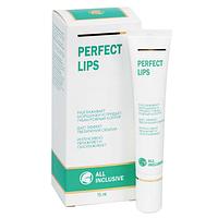 Крем-гель Perfect Lips (Перфект Липс) для увеличения губ