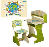 Детская парта со стульчиком (HB 2070 UK-07-7)