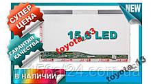 15.6 LED B156XTN02.2 B156XW02 V. 2 B156XW02 V. 6 hd
