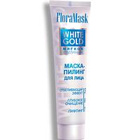 Отбеливающая маска-пилинг для лица FloraMask (Флора Маск)