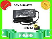 Блок питания для HP Compaq nc4010 (18.5V 3.5A 65W)