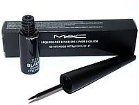 Подводка MAC жидкая, 3D Black ( Мак 3Д Блек)