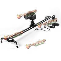 Commlite EBS-120 1.2m электрический стабильной Направляющая для цифровой зеркальной фотокамеры DV видеокамеры
