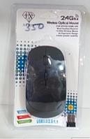 Компьютерная мышь беспроводная