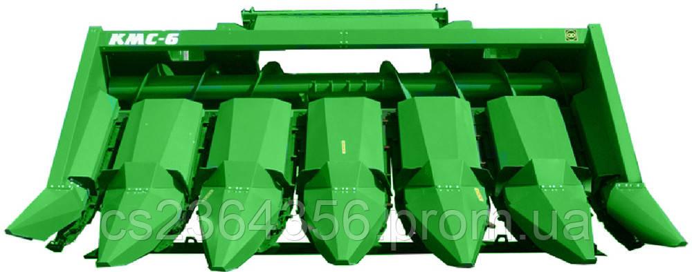 Жатка для уборки кукурудзы КМС-6