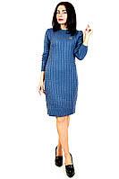Стильное вязанное платье Шанель (4 цвета)