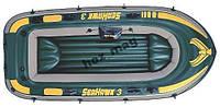 Надувная 3-х местная лодка Intex 68349 Seahawk 3