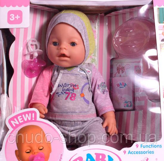 Кукла Baby Born (8009-445B)