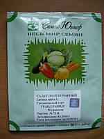 Семена салата Гранд Рапидс 50 грамм