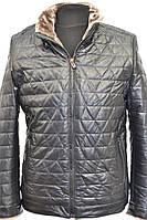 Стёганые зимние курткм
