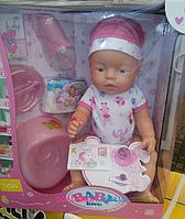 Кукла Baby Born (BL 011 G)